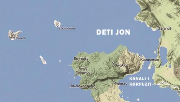 Zgjerimi me 12 milje në detin Jon/ Dekreti presidencial hyn në fuqi sot, Ministria e Punëve të Jashtme e publikon në Fletoren Zyrtare