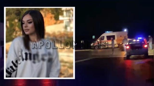 VIDEO/ Aksidenti në Vlorë ku humbi jetën 23-vjeçarja, dalin pamjet 3 minuta para përplasjes, vajzat udhëtonin me shpejtësi mbi 160 km/orë