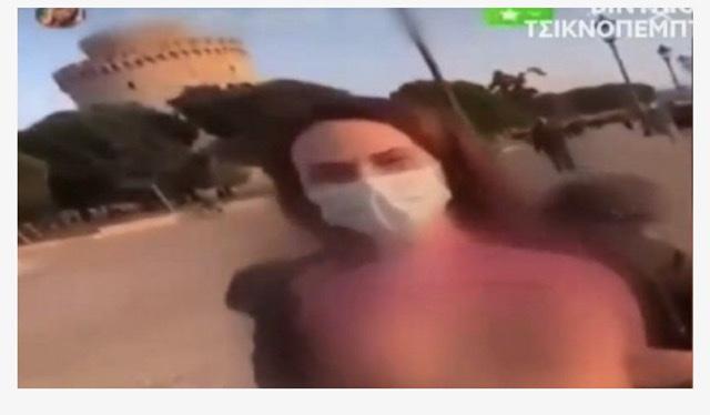 Protesta e pazakontë në Selanik, gratë 'lënë nam' në mes të qytetit, heqin rrobat dhe dalin lakuriq (VIDEO)