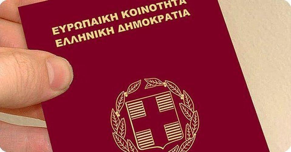 Keto janë kushtet për të marrë nënshtetësinë greke