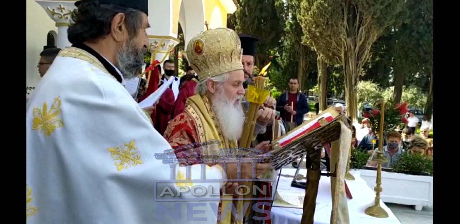 Në kishën shën Gjergji të qytetit të Fierit eshte mbajtur mesha e ngjalljes së krishtit