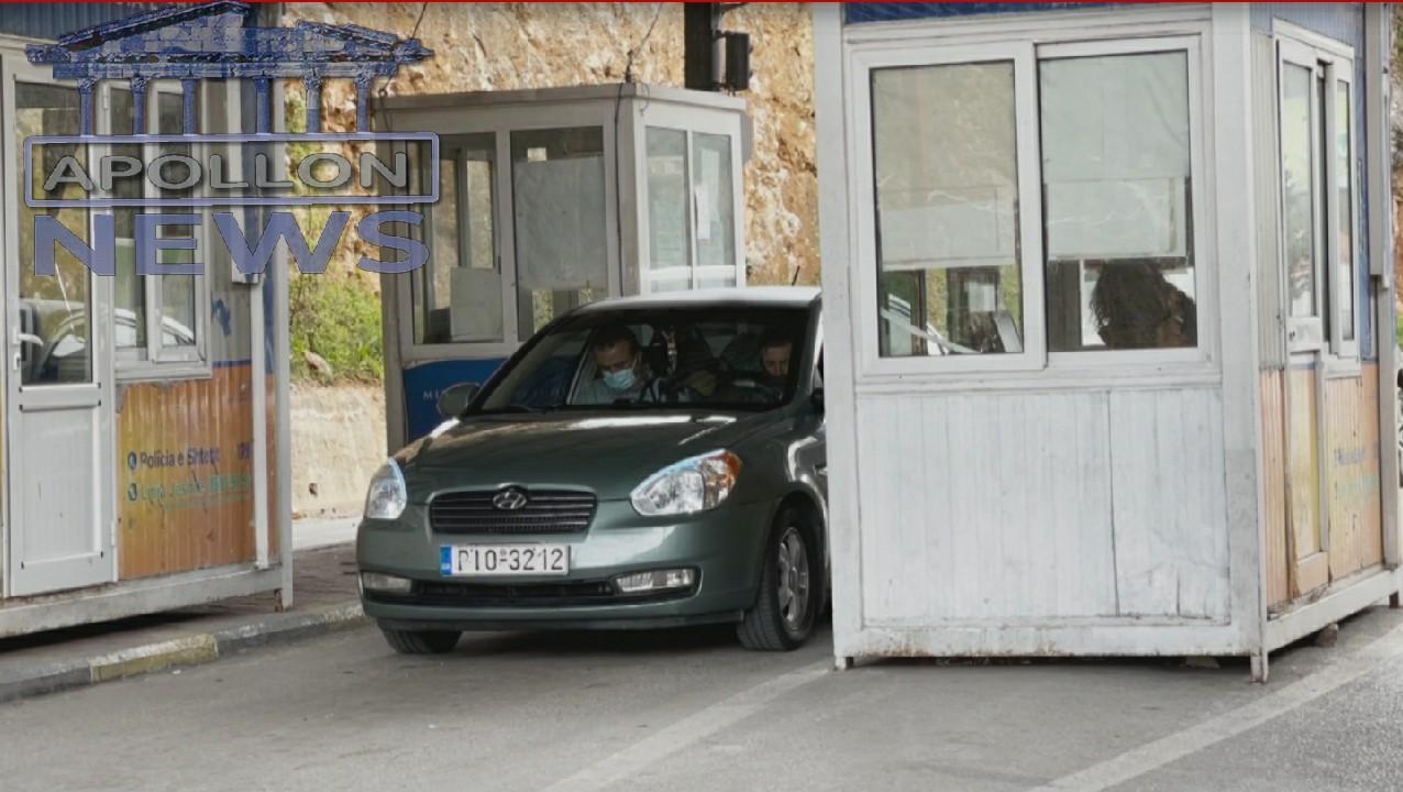 Nga sot deri më 31 maj lejohet hyrja e punëtorëve sezonalë në Greqi