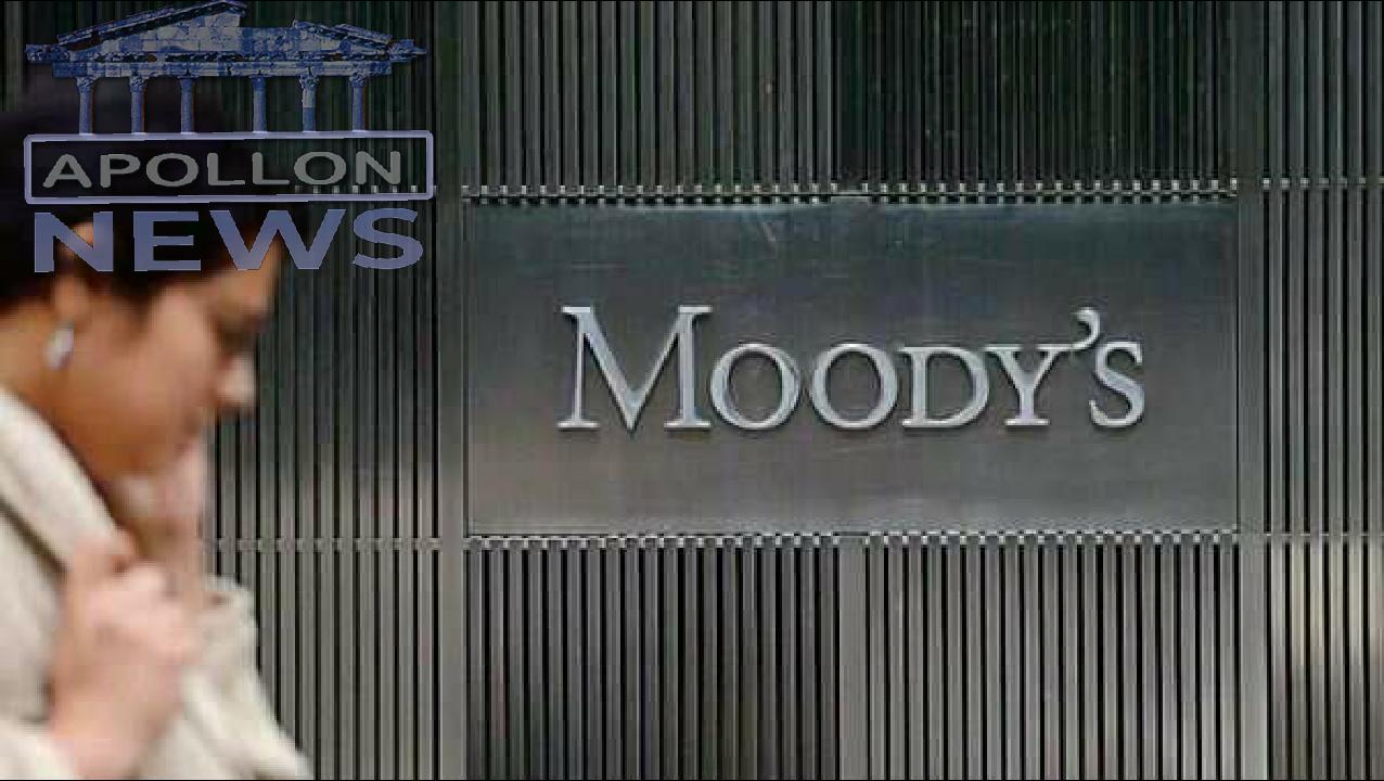 """Moody's konfirmon për Shqipërinë vlerësimin B1, perspektiva """"e qëndrueshme"""""""